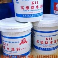 郑州华邦专业生产墙地面建筑专用k11防水涂料