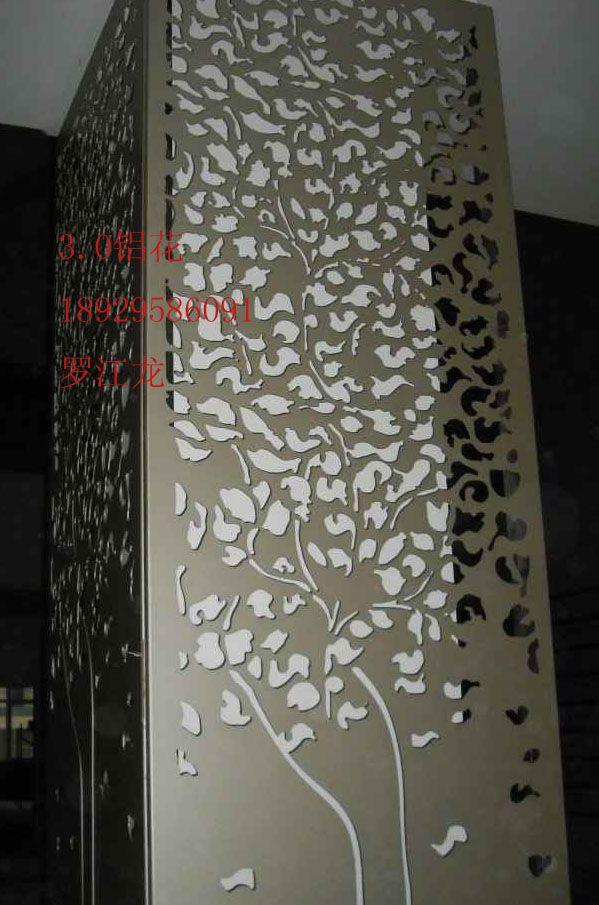 8mm铝板切割加工,铜板切割加工