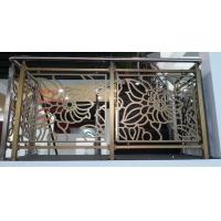 供应胶板,铜板,玻璃,金属切割加工