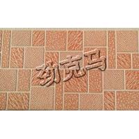 金属保温装饰墙板保温隔热防水防潮安装便捷优质产品