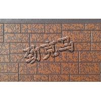 金属保温板外墙装饰板金属外墙装饰板劲克马建材产品