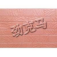外墙保温板  装饰墙板  保温隔热 防水防潮 劲克马墙板