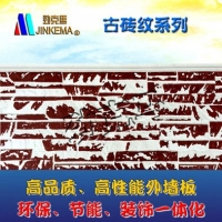墙面PU板  优质聚氨酯夹芯板 金属保温装饰墙板