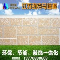 金属雕花板  外墙装饰专用板材 保温隔热 防水防潮防渗