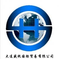 大连盛杭国际贸易有限公司