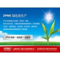 上海振华环氧富锌底漆ZP704