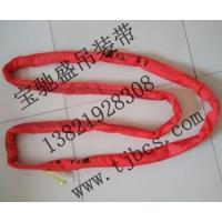 宝驰胜优质10T10M环形彩色吊装带