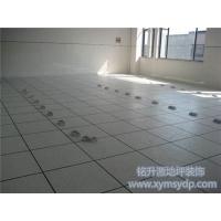 全钢pvc防静电地板铭升源高架活动地板