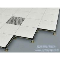 铭升源高架活动地板,全钢防静电活动地板
