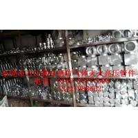 气体灭火管件、消防气体高压管件管材、七氟丙烷管件