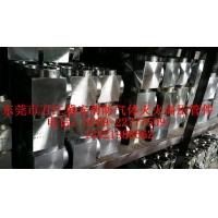 热镀锌锻钢承插螺纹高压管件 气体灭火高压管件