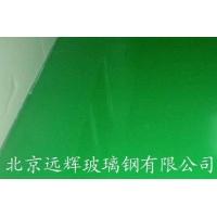 北京玻璃钢环氧防腐自流平地面厂家