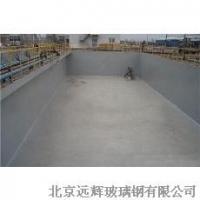 北京专业污水池环氧防腐  地面防腐处理厂家