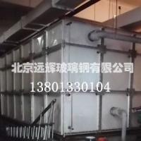 北京销售玻璃钢水箱  玻璃钢保温水箱