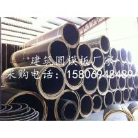 建筑圆柱木模板 木质建筑圆柱模板