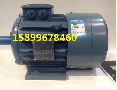 原装正品高效ABB电机M2BAX71MB4 0.37KW 4