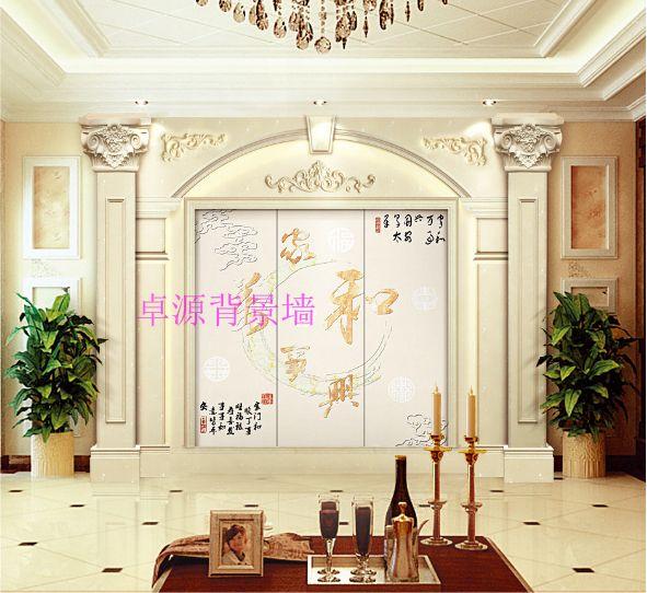 家庭装修背景墙 欧式瓷砖背景墙 彩雕艺术背景墙