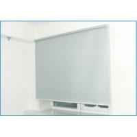 防电磁辐射微波辐射防泄密保密屏蔽窗帘