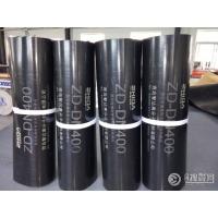 DN300热收缩套 i5020086776