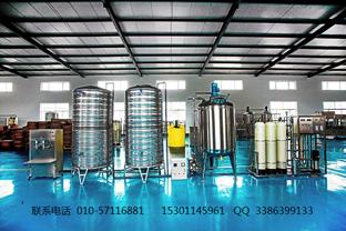 玻璃水生产设备 尿素设备 高效洗车液生产设备 一机多用型