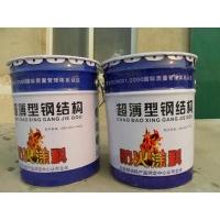 防火涂料 钢结构防火涂料 电缆防火涂料