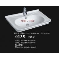陶瓷洗手盆,陶瓷洗手盆厂,陶瓷洗手盆价格,广东陶瓷洗手盆