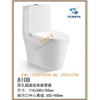 浴室柜陶瓷柜盆,陶瓷盆,陶瓷洗手盆,中边盆厂家