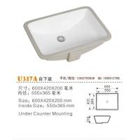 潮州陶瓷柜盆厂,潮州陶瓷台盆厂家,陶瓷洗手盆生产厂家