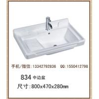 陶瓷洗衣盆,生产批发陶瓷洗衣盆,陶瓷洗衣盆生产厂家