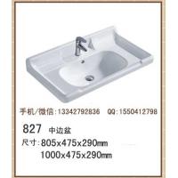 实木柜柜盆,浴室柜台面盆,卫浴柜面盆,陶瓷盆生产厂家