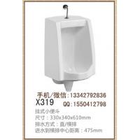 广东陶瓷小便斗厂家,潮州小便器厂家