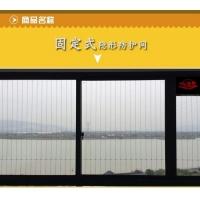 淮安隐形防护网
