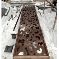 不锈钢屏风:提供客户订做[不锈钢屏风]专业造型