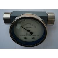 HK-S,4-40L流量显示控制器,显示流量指示器,流量显示