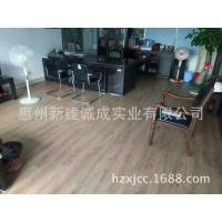 供应惠州锁扣地板 瓷塑地板