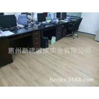 惠州办公商务地板 胶地板 pvc地板