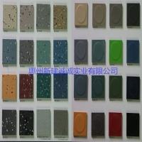 新建诚成惠州橡胶地板 博尼尔橡胶地板
