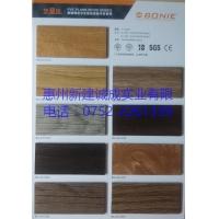 惠州PVC地板 木纹地板 石纹地板 地毯纹地板