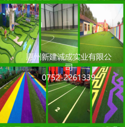 惠州仿真人造草坪、休闲草坪、景观草坪、幼儿园草坪、运动草坪