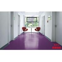 惠州橡胶地板 德国诺拉橡胶地板
