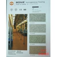 供应惠州安全防滑耐磨抗酸碱金刚砂地板