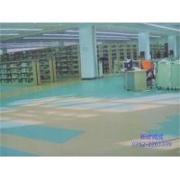揭阳供应PVC地板洁福传递名典直销