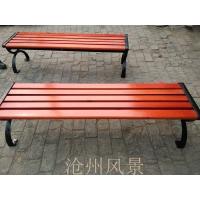 公园长条椅 公园长凳 公园椅 公园实木椅 广场椅 沧州风景生