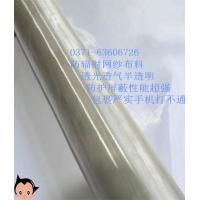 防辐射材料,导电网纱,导电滤网