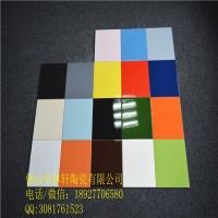 佛山瓷砖100*100彩色瓷片幼儿园黄色瓷砖