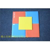 200*200mm学校 游泳池 彩色瓷砖 不透水墙面瓷片
