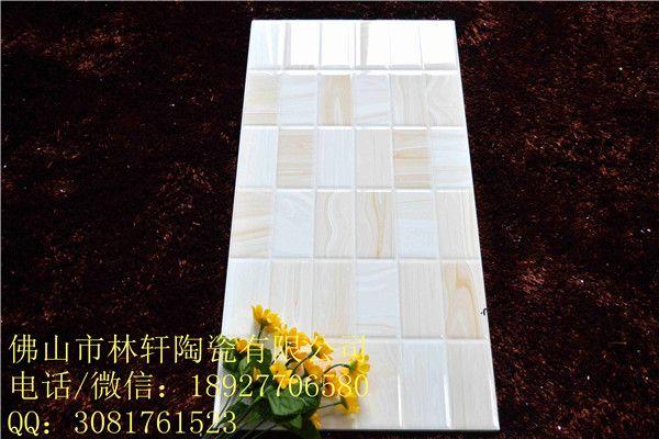 【厨卫砖】300*600洗手间墙砖 厨房瓷片/内墙砖