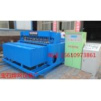 煤矿支护网焊网机煤矿支护网片排焊机