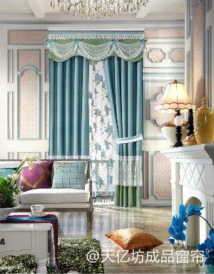 供应窗帘,窗帘招商,窗帘加盟,窗帘十大品牌招商加盟