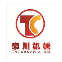 宜宾泰川液压工程设备制造有限公司